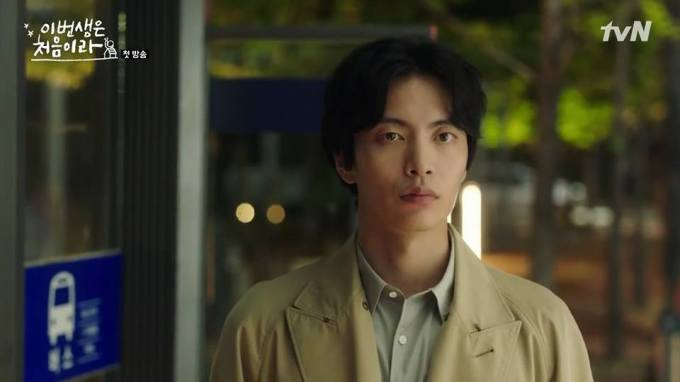 because-its-my-first-life-episode-1-review-and-recap-11